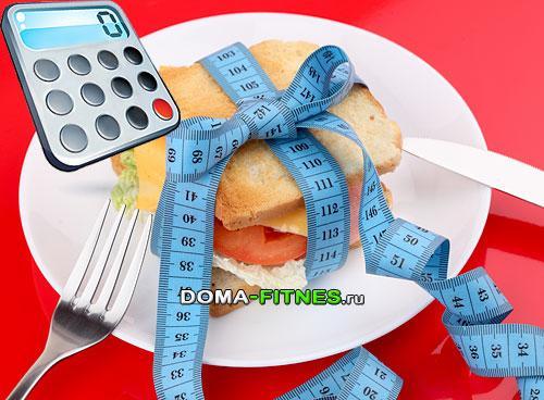 Как узнать свою норму калорий в день. Суточная норма калорий для женщин и мужчин — онлайн расчет