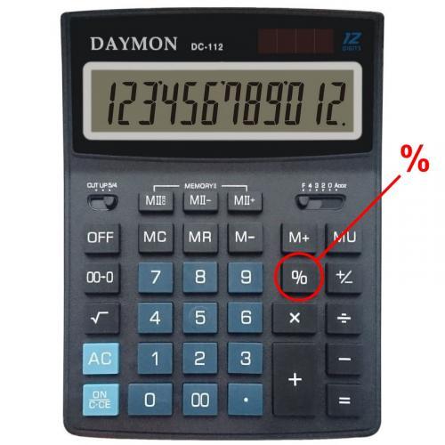Калькулятор процентов онлайн. Калькулятор процентов